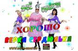 Агентство Boom-Show, фото №1